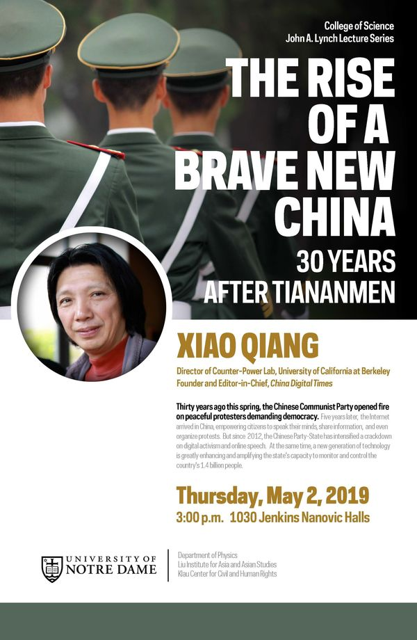 Special Lecture: The Rise of a Brave New China with Xiao